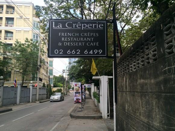 La Creperie(ラ・クレープリー)
