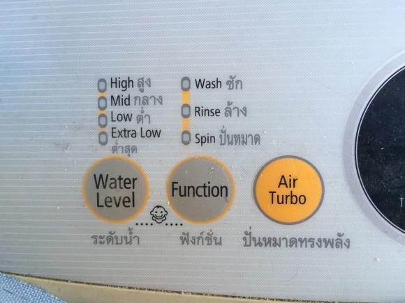 タイ 洗濯機 使い方