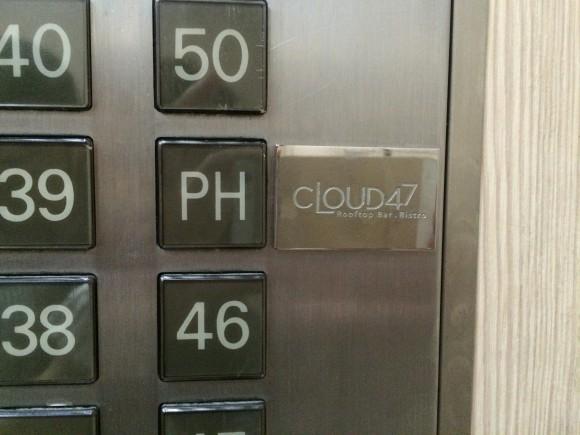 CLOUD47