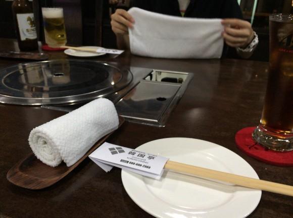 焼肉韓国亭