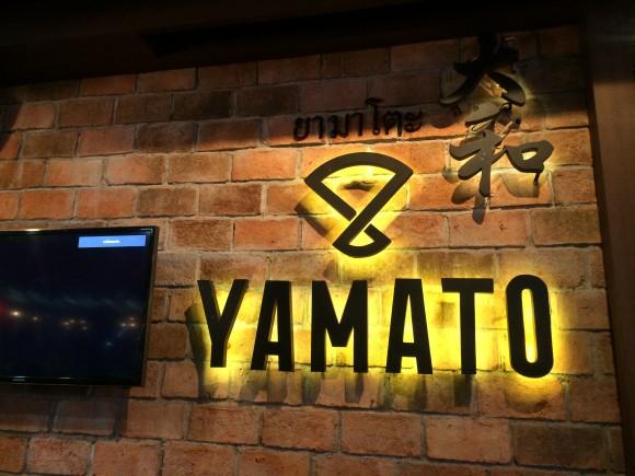大和YAMATO