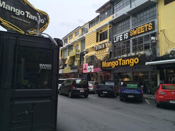 マンゴータンゴ