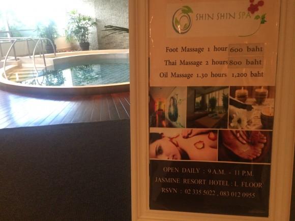ジャスミンリゾートホテル プラカノン