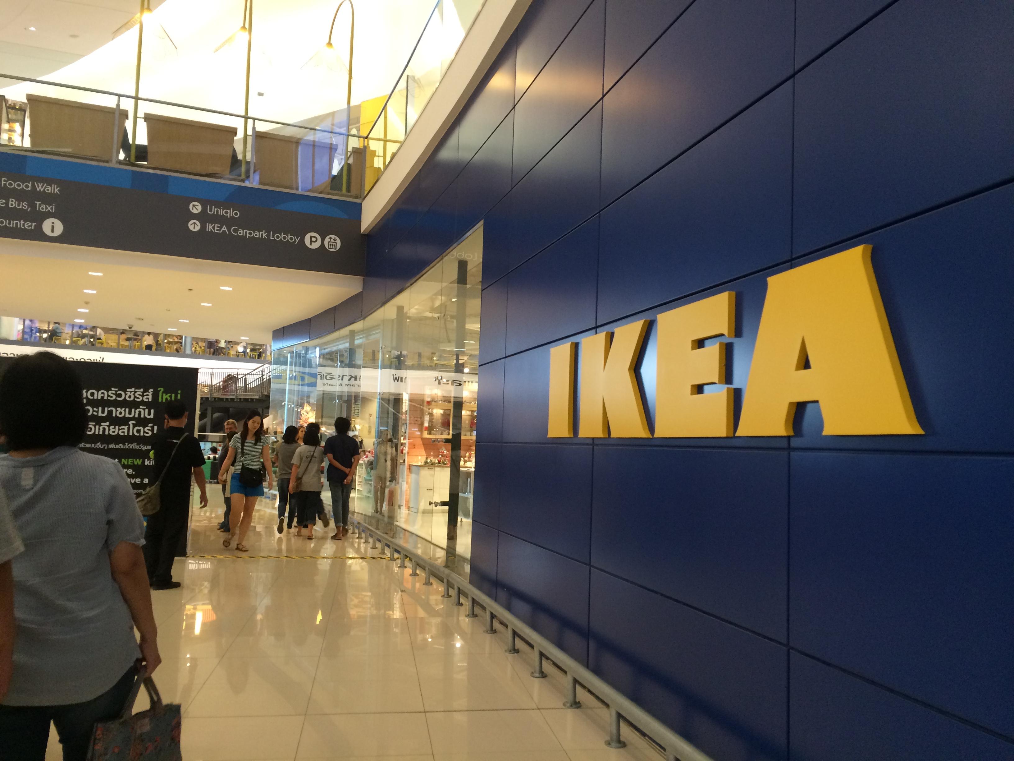 IKEA バンコク 行き方