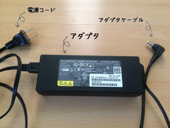 タイでの変圧器とコンセントの形状(変換プラグ)について パソコンアダプタ