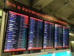 スワナンプーム空港