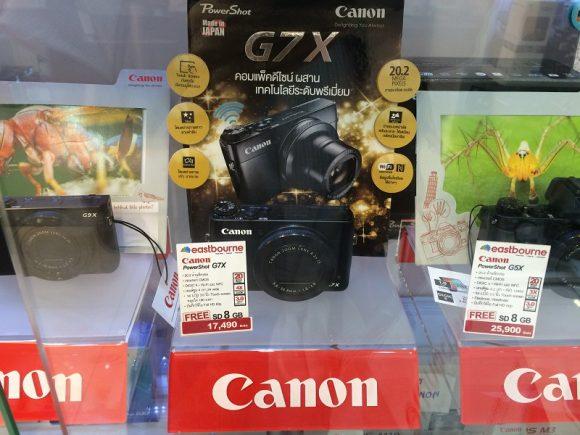 タイで買うカメラは安いのか徹底比較