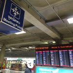 タイスワナンプーム空港 待ち合わせスポット