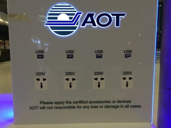 タイスワナンプーム空港 待ち合わせスポット 充電