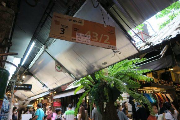 タイ店舗*CHUANPISAMAI(チュアンピサマイ)