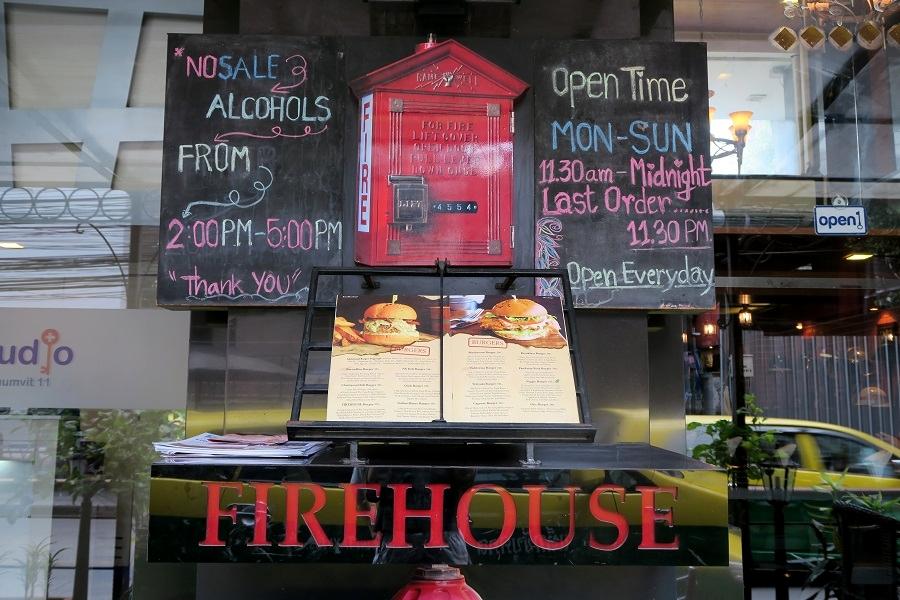 バンコクハンバーガー*firehouse(ファイヤーハウス)