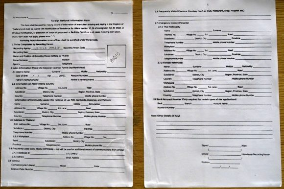 foreign national information form 個人情報入力ホーム