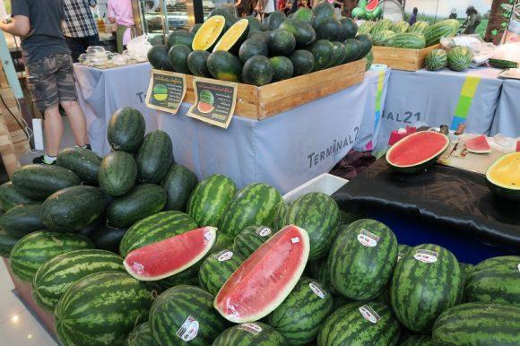 FARMER MARKET(ファーマーマーケット)