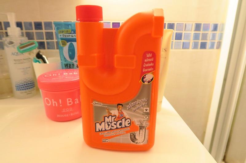 Mr.muscle(ミスターマッスル) バンコク