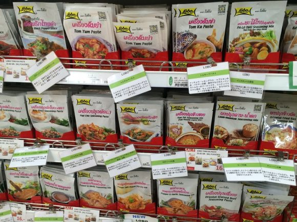 タイ料理の素