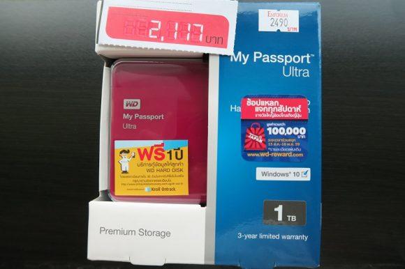 タイで買った家電・ハードディスク