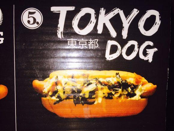 バンコク ホットドック「Dog in YARD」