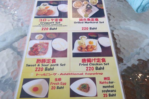 myfood直売店テラスレストラン