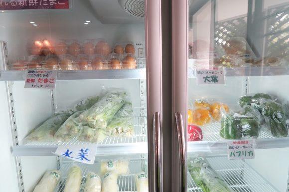 myfoodオーガニック野菜直売店