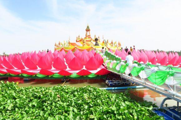 ピンクのガネーシャ タイ