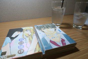 タイバンコク漫画喫茶 Haru春Ranman(春らんまん)