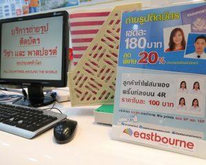 Visaパスポートの証明写真inバンコク