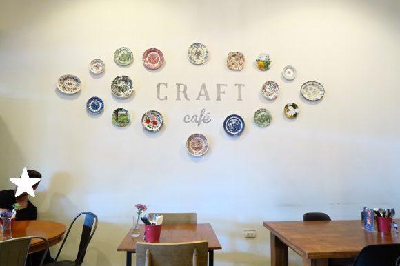 Craft Cafe*クラフトカフェ@プラカノン