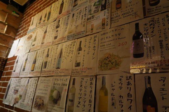 イタリアン酒場 ざ・バール