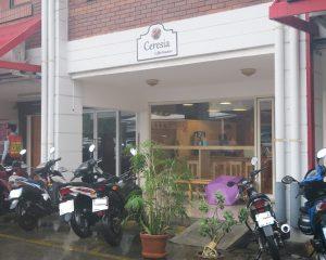 小さな珈琲専門店『Ceresia Coffee Roasters』@プロンポンSoi33/1