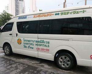 【無料送迎】サミティベート病院とプロンポンの往復送迎バン