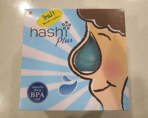 鼻水が鼻ずまりが辛いのでバンコクで鼻うがい「Hashi plus」を購入してみた!