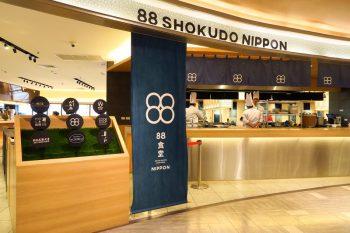 日本食プレミアムフードコート『88食堂NIPPON』でランチ@セントラルワールド伊勢丹