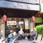 お手頃価格のラーメン屋『坦々麺』@プロンポンsoi33/1