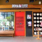 バンコクで富山ブラック&ホワイト『麺屋いろは』でラーメンランチ@ハビトモール