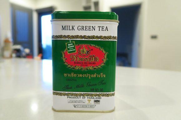 タイティーミックス・赤缶・ゴールド缶・緑缶