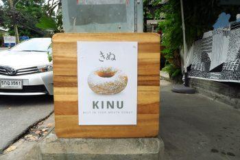 ふわっふわドーナツ「KINU きぬ」のドーナツがおすすめ@アーリー