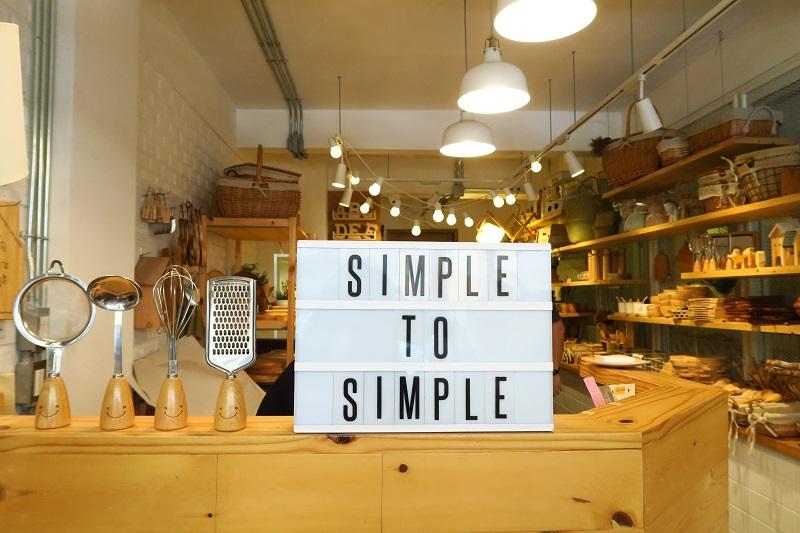 simple to simple★木製の食器やカバンに名入れオーダーができる木製雑貨店@サパーンクワイ