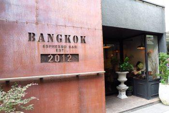 美味しいコーヒーショップ『BANGKOK ESPRESSO BAR EST』@アーリー