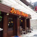 お値打ちイタリアン「Bella Napoli」でランチ@プロンポンsoi31