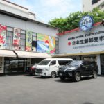トンロー日本市場「日本生鮮卸売市場」は日本産の食材が手に入る@トンローsoi13