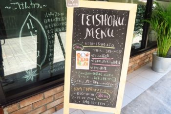 ごはんカフェ「ルピナス」で栄養バランスの摂れるランチ@プロンポンsoi39