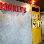 バンコクの美味しいパン屋さん「CONKEY'S」@トンローsoi49