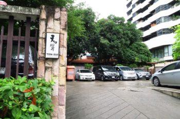バンコクの和食ランチ「天翠(TENSUI)」@アソークsoi16