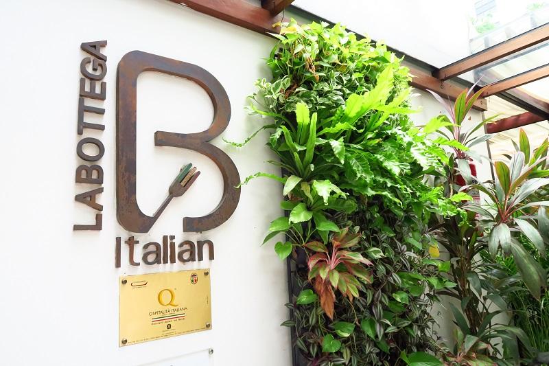 本格イタリアン「LA BOTTEGA DI LUCA」のランチコースは390B~@トンローsoi49