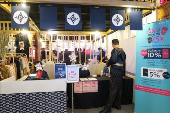 """【お祭り】バンコクの免税店キングパワー・ラムナンで行われている秋祭り""""秋口""""に行ってきました!@ラムナン通り(PR)"""