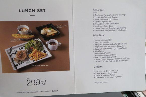 299B++ランチセット「GREYHOUND CAFÉ(グレイハウンドカフェ)」@トンロー(Jアベンニュー)
