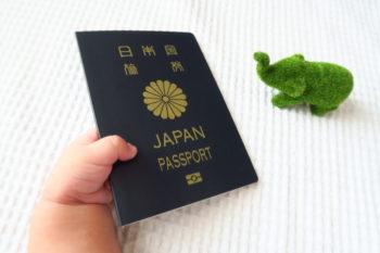 バンコクで赤ちゃんのパスポートを取得!