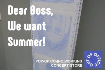 【POP-UP STORE】OUT OF OFFICE★90年代の職場をイメージしたかわいいグッズとインテリア(PR)