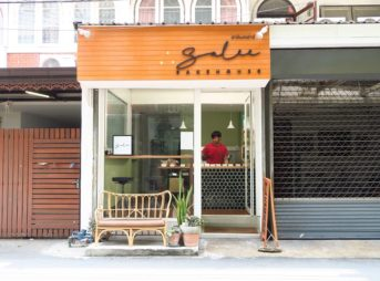 「Salee Bakehouse」のふわふわドーナツが懐かしくて美味しい@トンローsoi49/1