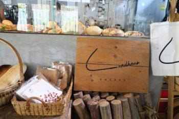 アーリーのハード系パン屋さん「Landhaus BAKERY」@アーリーsoi5